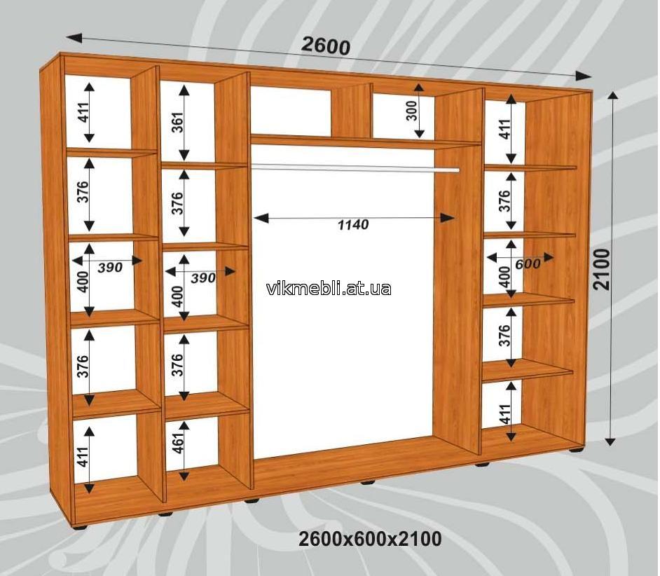 Шкаф-купе ширина 270см (4д)пескоструй, h 2100 мебель даром в.
